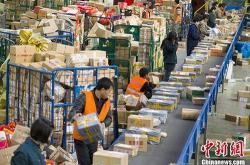 11月中国物流业景气指数为58.6% 环比回升4.6个百分点