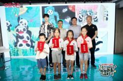 新中国成立70周年·熊猫守护进行时 咪咕践行公益与文化创新传承
