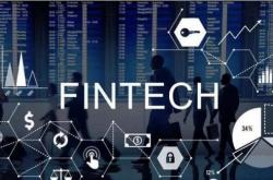HET哈希纠缠将助力金融科技发展