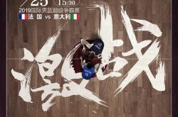 中国移动咪咕独家直播篮球世界杯热身赛,见证塞尔维亚开门红