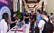 香港电讯亮相南方信息大会 助力企业数字化转型