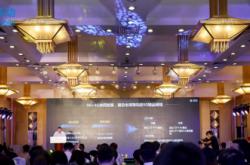 中国移动携手百余家合作伙伴共创5G+合作新生态