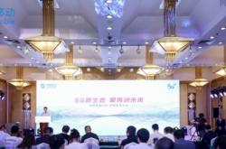 中国移动咪咕牵手瑞盖,正式成为斯诺克运营商独家合作伙伴