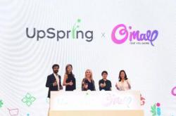 洋葱O'MALL携手UpSpring发布新品,用行动支持母乳喂养