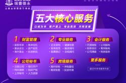 香港公司和大陆公司做账报税,你区分开了吗?