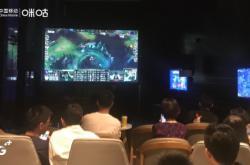 中国移动咪咕线下观赛活动圆满落幕,RNG遗憾出局挥别S9