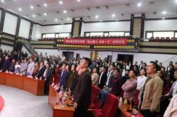 悟空财税第四季度业务启动大会在京举办