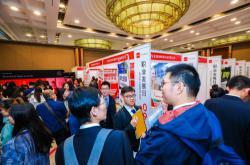 2019 ACCA北京招聘季300余岗位助力高端财会人才职场发展