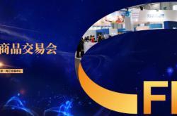 加达尔集团在天津第101届全国糖酒会取得圆满成功