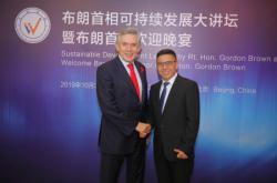 伊盾门窗董事长张龙伟受邀出席英国布朗首相可持续发展大讲坛