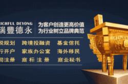 香港公司做账报税需要特别注意的几大点