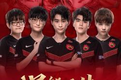 FPX凤凰涅槃,中国移动5G见证LPL蝉联英雄联盟全球总决赛冠军