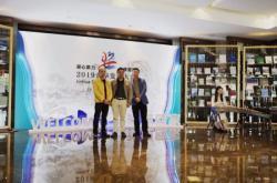 米阳科技集团受邀参加第二届金华发展大会并完成项目签约