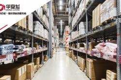 新零售时代,母婴品牌如何选择仓储物流?