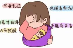 衍生:孩子频繁哭闹,这个原因万万没想到!