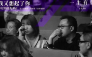 有传 | 《一生有你》电影热映,水木年华卢庚戌用新电影致敬青春
