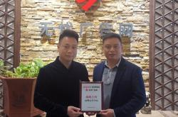 """洛克泰胶业联手无忧广告网实践民族胶业品牌的""""中国梦"""""""