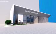 征集|关于浙江省智能锁具产业创新服务综合体数字展厅征集展品的通知