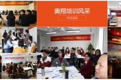 深圳奥翔-整体人力资源外包解决方案服务商
