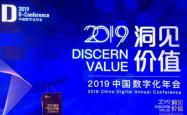 """弘阳家居2019""""弘天团""""获""""金牛奖""""最佳整合营销传播奖"""