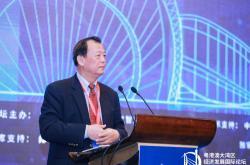 2019年第一届粤港澳大湾区经济发展国际论坛成功举办