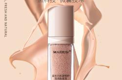 底妆新宠上市——玛莉诗·益生元肌源修护泡泡粉底液