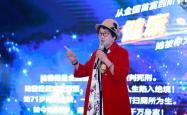 吴胜明签售《凤凰涅槃》,87岁励志女神气场十足