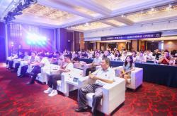 京东(济南)商家服务中心举办资源对接峰会,全面赋能山东企业