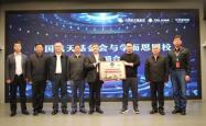 """学而思网校成为""""中国航天事业战略合作伙伴"""""""