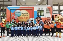 美高梅與圣公会携手推出大湾区首台学童语言发展流动服务车