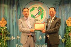 王杰先生荣任泰国数字资产交易所顾问