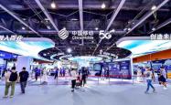 5G融入百业 数智引领未来——中国移动全球合作伙伴大会和你共同绘制5G+时代蓝图