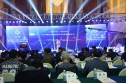 新时代 新征程 2018南沙跨境电商发展高峰论坛
