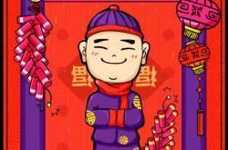 """欢庆2018农历新年 """"换个姿势去拜年""""赢幸运之旅"""