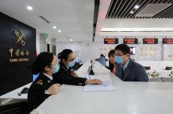 """为""""跨境研发""""赋能聚力 上海海关多举措支持外资研发中心聚集发展"""