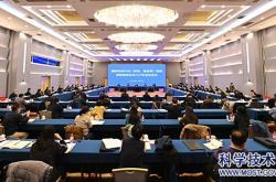 国家科技计划(专项、基金等)管理部际联席会议召开2020年度全体会议