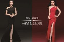重庆市沙坪坝区女性优雅仪态培训班-人因礼而雅-雅因人而生-胡贝儿-陪你一起改变!