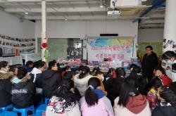 心中甜携手太阳花儿童服务中心开展爱心拍卖活动