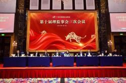 广州民企齐聚星河湾,共话高质量发展