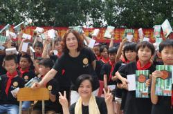 禅睿弱视儿童爱心基金走进泸沽湖中心小学传递爱心