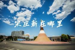 """新宋庄,新感觉:视觉冲击+深度沉浸=""""艺创云阶""""艺术办公新体验"""