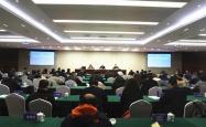 文产动态 | 全省文化产业园区高质量发展专题培训班在苏举办