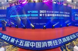 引领中国白酒新消费,酣客酱酒荣获2020-2021消费市场行业影响力品牌