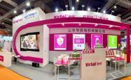 VirSol微控参展上海国际雷竞技手机版安卓下载及餐饮业博览会,引领安全消毒革命