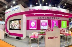 VirSol微控参展上海国际酒店及餐饮业博览会,引领安全消毒革命