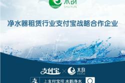 水韵科技净水器租赁