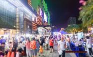 昌江集好·山海黎乡创意生活市集活动在海口举办