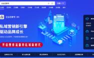 商机和变革:雷竞技下载百家号蓝V认证