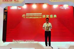 """赫联电子荣获""""2020年度华强电子网优质供应商""""奖项"""
