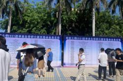 琼中县就业招聘进海南大学旅游学院 多措并举促高校毕业生就业